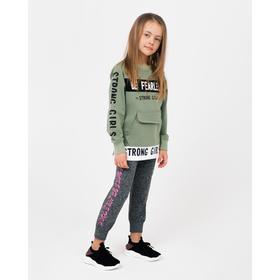 Свитшот для девочки, цвет хаки, рост 110 см