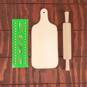 Кухонный набор «Доска и скалка»