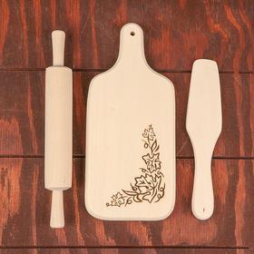 Кухонный набор, 3 детали