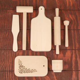 Кухонный набор, 7 деталей