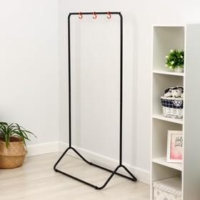 Вешалка гардеробная «Радуга 3», 82,5×42×150 см, цвет чёрный - фото 4639861