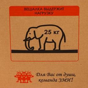 Вешалка гардеробная «Радуга 3», 82,5×42×150 см, цвет чёрный - фото 7492301