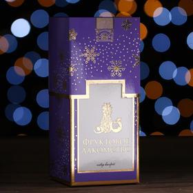 Новогодний набор конфет «Фруктовое лакомство» 220 г