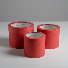 Набор коробок с PVC-окном 3 в 1 «От всей души», 14 х 14 х 13 - 18 х 18 х 15 см