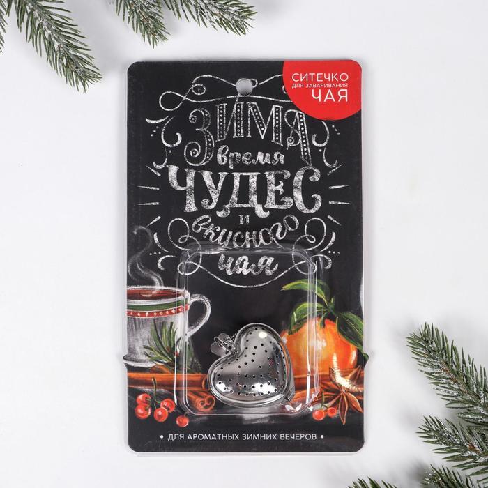 """Ситечко для чая """"Зима время волшебства"""", 12 х 20 см"""