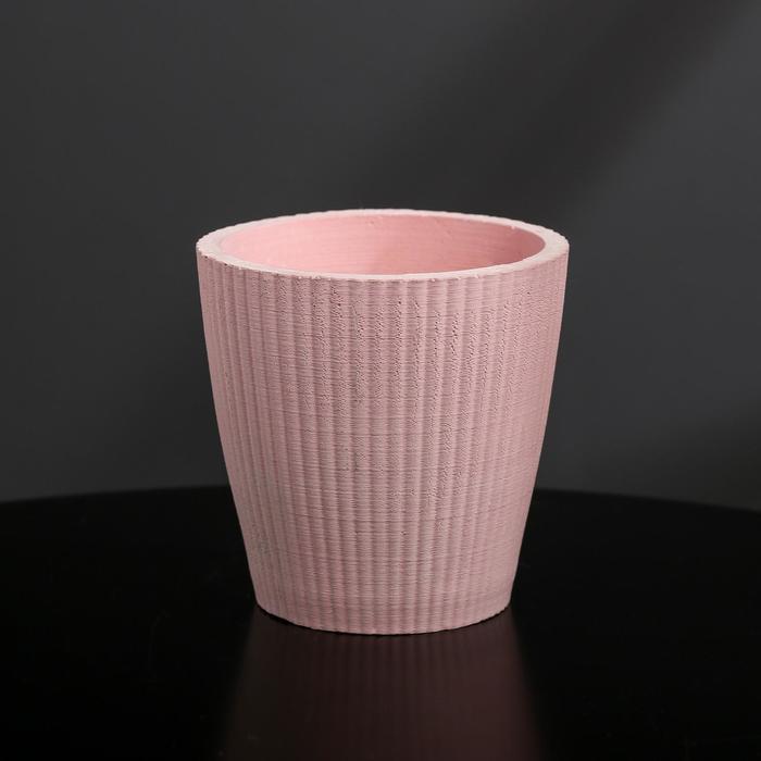 Кашпо из гипса «Красота», цвет розовый, 9 × 8 см