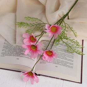 Цветы искусственные 'Космея Эвери' 6,5х48 см, розовый Ош