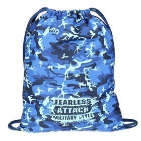 """Мешок для обуви 470*370 Оникс МО-26-1, """"Милитари синий"""" 63211"""