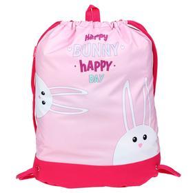 """Мешок для обуви с карманом 540*410 Оникс МО-33-20, дев, """"Счастливые зайцы"""" 63367"""
