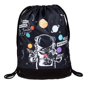 """Мешок для обуви с карманом 540*410 Оникс МО-33-20, мал, """"Космонавт"""", черн 63371"""
