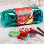 Подарочный набор «Счастья»: соломка в шоколаде 25 г, леденец со вкусом клубника 15 г, леденец со вкусом гуава 15 г