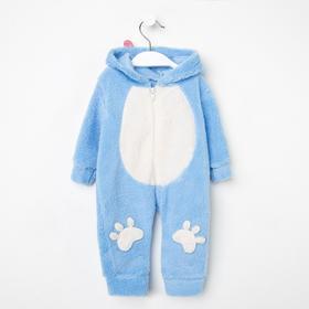 Комбинезон детский, цвет голубой/белый, рост 68 см (6 мес.)
