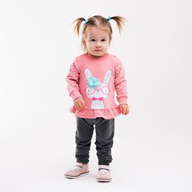 Комплект для девочки, цвет серый/пудра, рост 74 см (9 мес.)