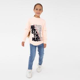 Джемпер для девочки, цвет персик, рост 110 см (5 лет)