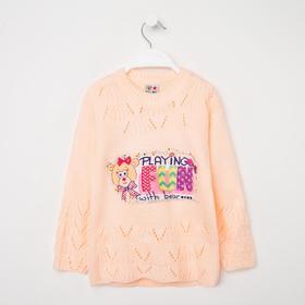 Джемпер для девочки, цвет персиковый, рост 80 см (1 год)