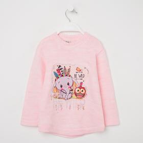 Джемпер для девочки, цвет розовый, рост 92 см (2 года)