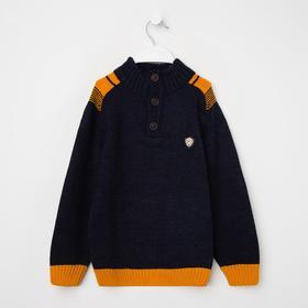 Джемпер для мальчика, цвет синий, рост 116 см
