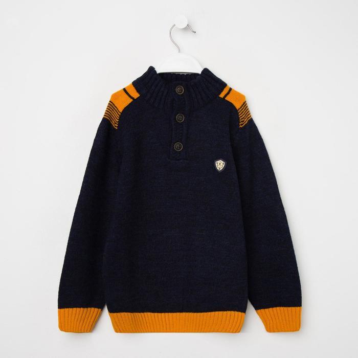 Джемпер для мальчика, цвет синий, рост 116 см - фото 76657619