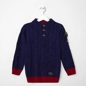 Джемпер для мальчика, цвет серый, рост 104 см