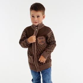 Джемпер для мальчика, цвет коричневый, рост 110 см