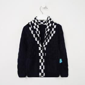 , Cardigan for a boy, color dark blue, height 92 cm