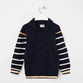 Джемпер для мальчика, цвет синий, рост 92 см
