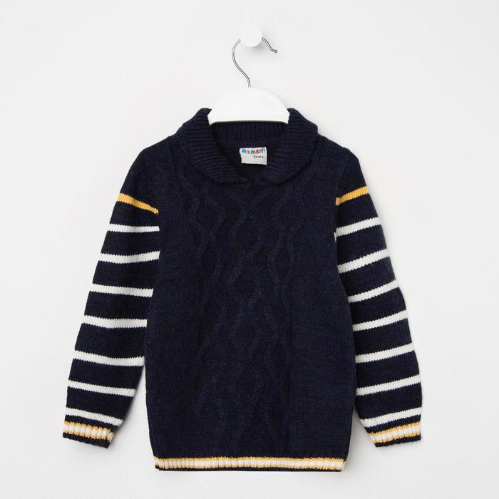 Джемпер для мальчика, цвет синий, рост 92 см - фото 2028230