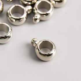 Bail, color silver 10 mm