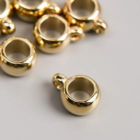 Bail, golden color 10 mm
