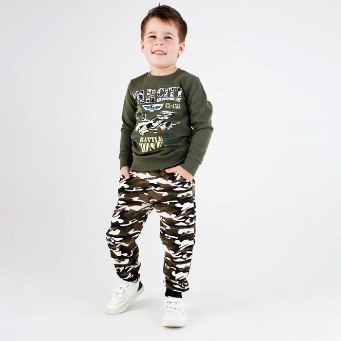 Комплект для мальчика, цвет хаки/камуфляж, рост 116 см - фото 1936631