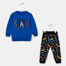 Комплект для мальчика, цвет синий, рост 92 см