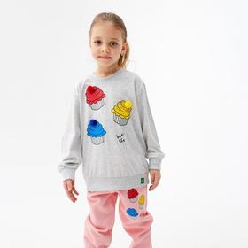 Комплект для девочки, цвет серый/персиковый, рост 104 см