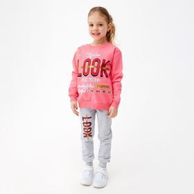 Комплект для девочки, цвет розовый/серый, рост 122 см