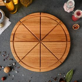 Доска разделочная, для подачи пиццы, d=35 см, массив дуба