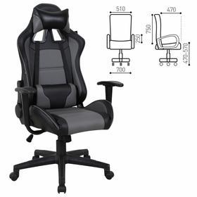 """Кресло игровое BRABIX """"GT Racer GM-100"""", две подушки, экокожа, черное/серое, 531926"""