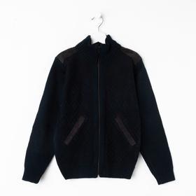 Джемпер для мальчика, цвет чёрный, рост 122 см