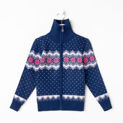 Джемпер для девочки, цвет синий, рост 110 см