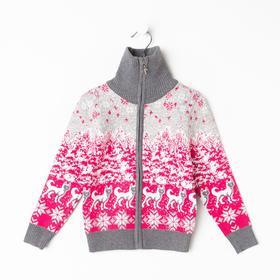 Джемпер для девочки, цвет розовый, рост 110 см