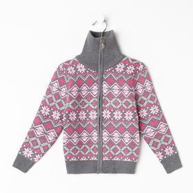 Джемпер для девочки, цвет серый, рост 110 см