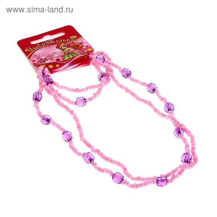 """Набор детский """"Выбражулька"""" 2 предмета: бусы, браслет, нежность, цвет розовый"""