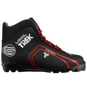 Ботинки лыжные TREK Level2 SNS, цвет чёрный, лого красный, размер 41
