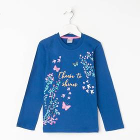 Лонгслив для девочки, цвет синий, рост 116 см (6)