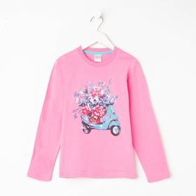 Лонгслив для девочки, цвет розовый, рост 122 см (7)