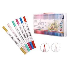 Маркеры акварельные двусторонние Mazari Artist, 72 цвета, наконечники: кисть и тонкое перо