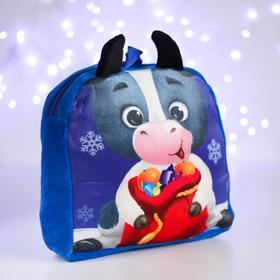 Рюкзак детский «Бычок с мешком подарков» 24х24 см