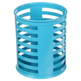 Стакан для пишущих принадлежностей круглый металл голубой