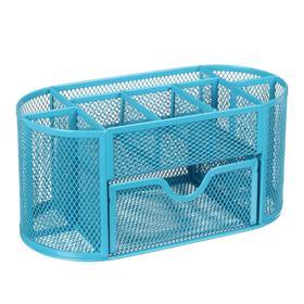 Подставка для канцелярских мелочей 9 отделений сетка металл голубая