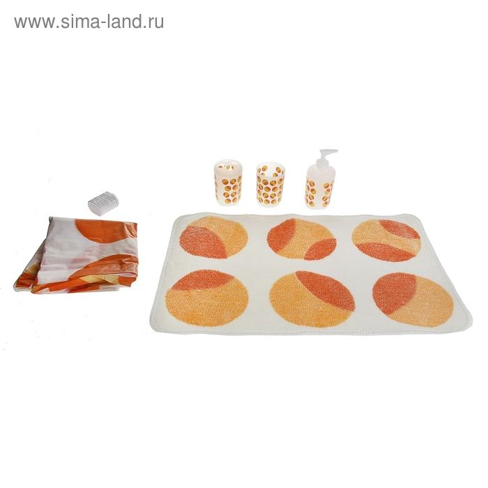 """Набор для ванной """"Солнечный зайчик"""", 7 предметов: коврик, штора, кольца для штор, дозатор для мыла, мыльница, 2 стакана"""