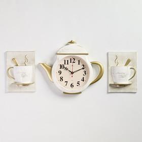 """Часы настенные """"Чайник и две чашки"""", корпус белый с золотом, 29х34см"""