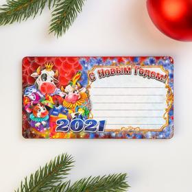 """Магнит записной блок """"Символ 2021. Новый год №2"""", с голографией"""